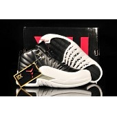 Air Jordan 12 Shoes for MEN #89661