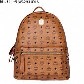 MCM AAA+ Backpack #112295