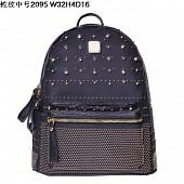 MCM AAA+ Backpack #112369
