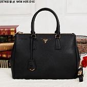 Prada AAA+ Handbag #134896