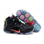 Nike Lebron James Sneaker Shoes for MEN #140907