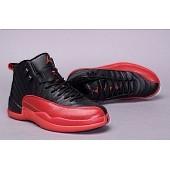 Air Jordan 12 Shoes for Women #203733