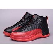 Air Jordan 12 Shoes for MEN #203738