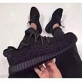 adidas Yeezy for men #203751