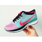NIKE 2015 Shoes for Women #207982