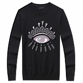 KENZO Sweaters for Men #293640