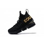 Nike Lebron James Sneaker Shoes for MEN #302577