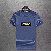 KENZO T-SHIRTS for MEN #314967