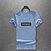 KENZO T-SHIRTS for MEN #314970
