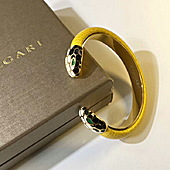Bvlgari Bracelets #316930