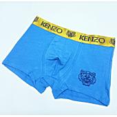 KENZO Knickers for Men #317756