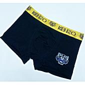 KENZO Knickers for Men #317759