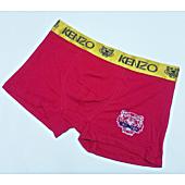 KENZO Knickers for Men #317760