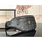 MCM AAA+ Crossbody Bag #328235