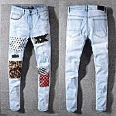 AMIRI Jeans for Men #372510
