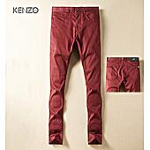 KENZO Pants for Men #409972