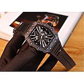 Richard Mille AAA+ watches #410322