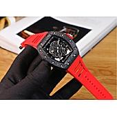 Richard Mille AAA+ watches #410329