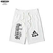 OFF WHITE Pants for OFF WHITE short pants for men #417279