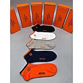Hermes Socks 5pcs sets #420397