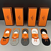 Hermes Socks 5pcs sets #420398