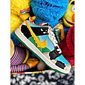 Ben & Jerry's x NiKe SB Dunk Low Pro QS #420576