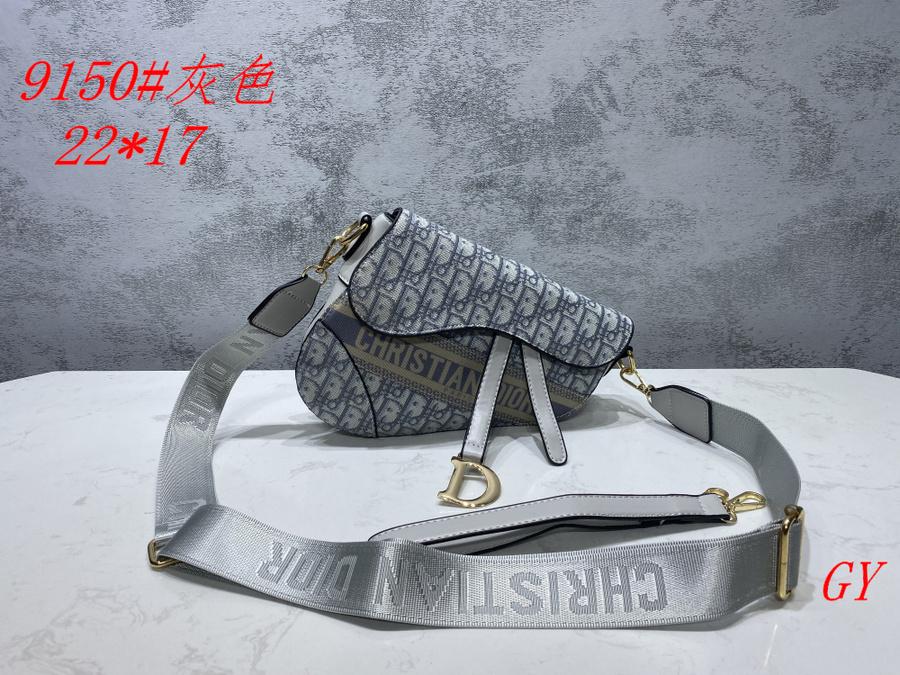 Dior Handbags #426204 replica