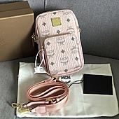 MCM AAA+ Crossbody Bags #422798