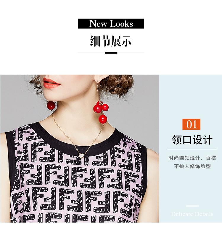 fendi skirts for Women #429692 replica