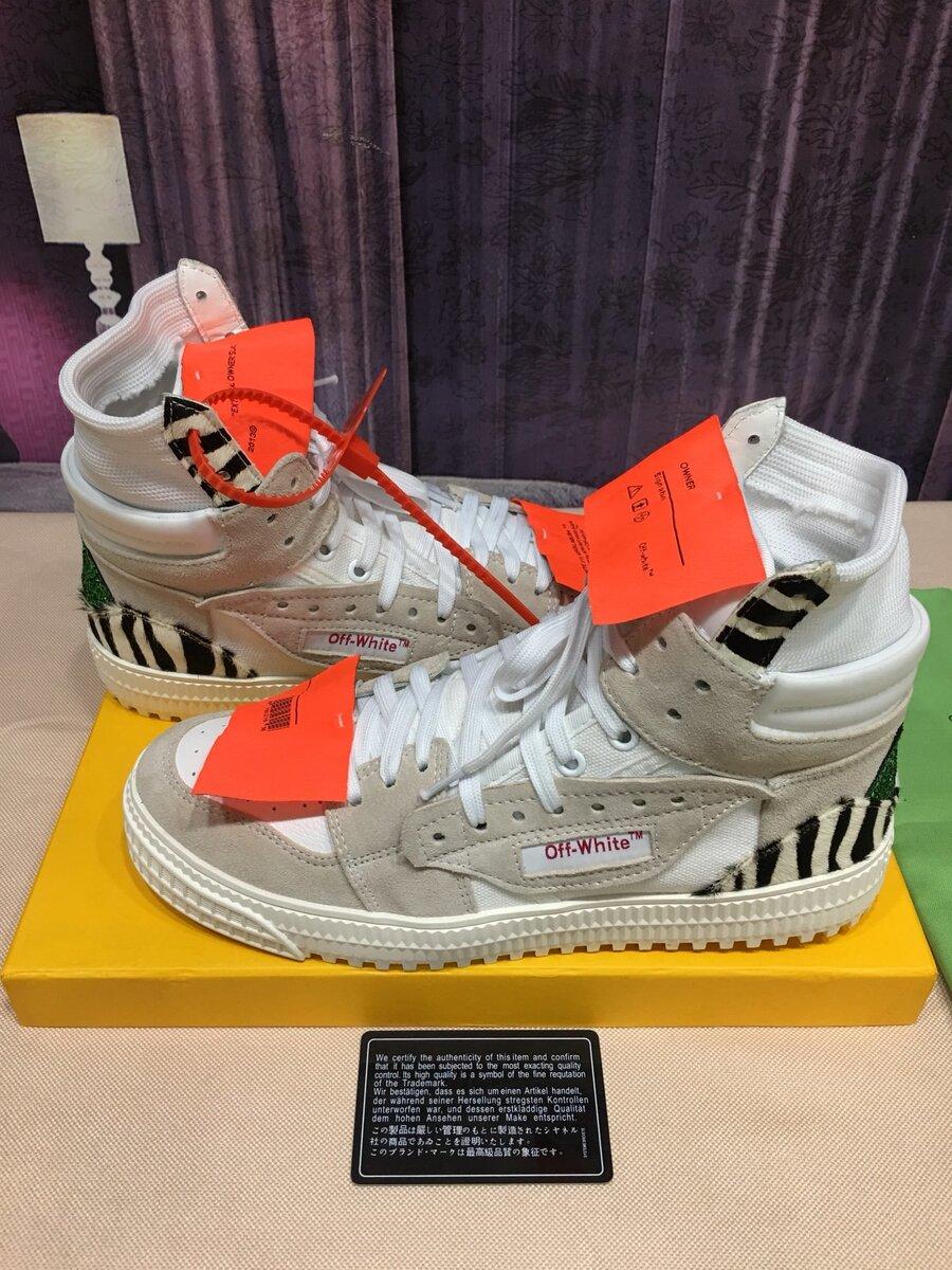 OFF WHITE shoes for men #430610 replica