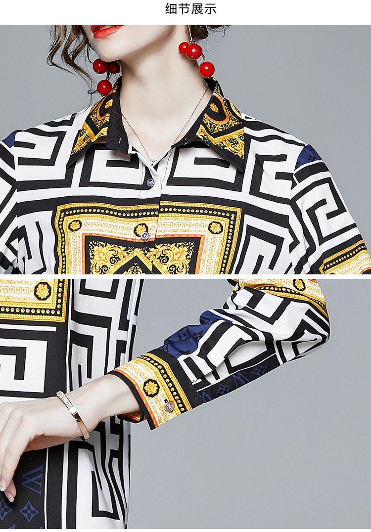 Versace Shirts for versace Long-Sleeved Shirts for Women #430673 replica