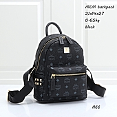 MCM Backpack #427126