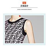 US$35.00 fendi skirts for Women #429692