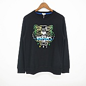 KENZO Hoodies for MEN #433465