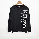 KENZO Hoodies for MEN #433468