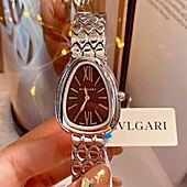 Bvlgari Watches for women #436331
