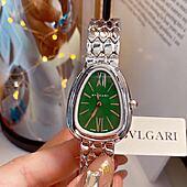 Bvlgari Watches for women #436468