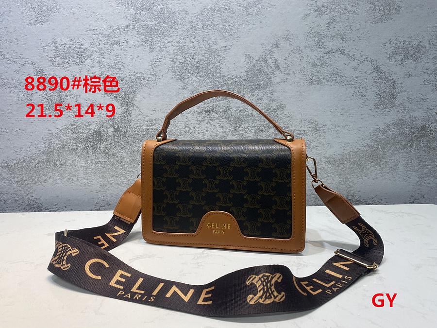CELINE Handbags #442546 replica