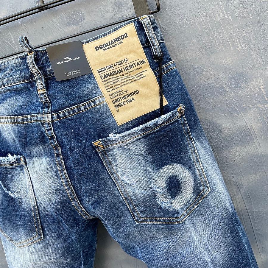 Dsquared2 Jeans for MEN #443932 replica