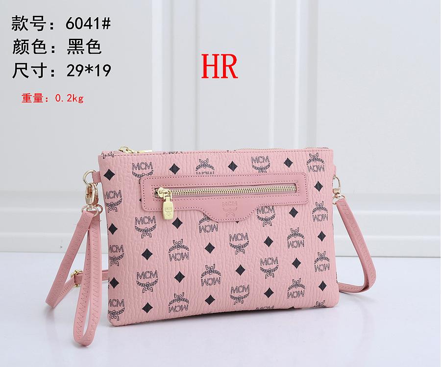 MCM Handbags #444790 replica