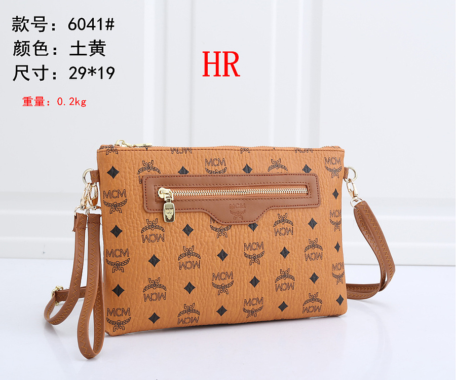 MCM Handbags #444792 replica