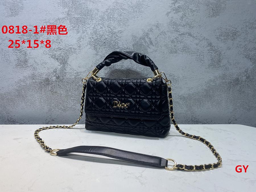 Dior Handbags #444980 replica