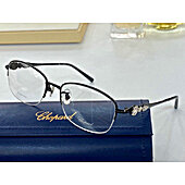 CHOPARD AAA+ Sunglasses #444231