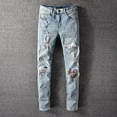 AMIRI Jeans for Men #444762