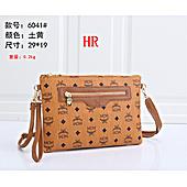 MCM Handbags #444792
