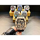 Richard Mille AAA+ Watches for men #451001