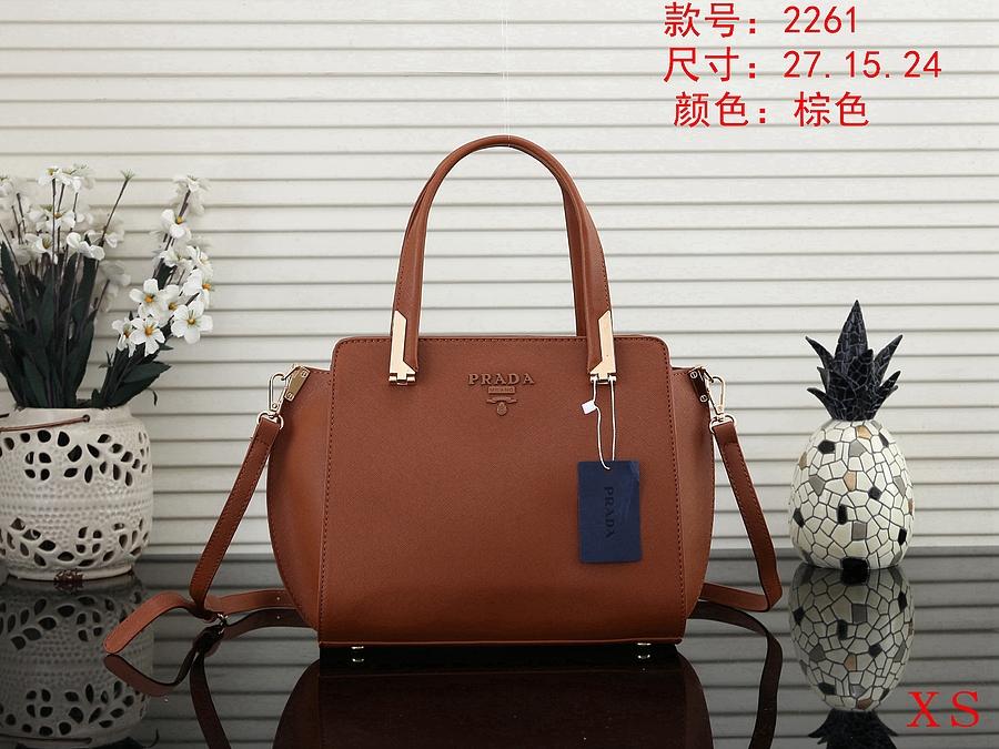 Prada Handbags #455451 replica