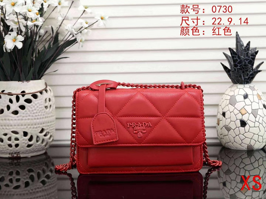 Prada Handbags #455458 replica