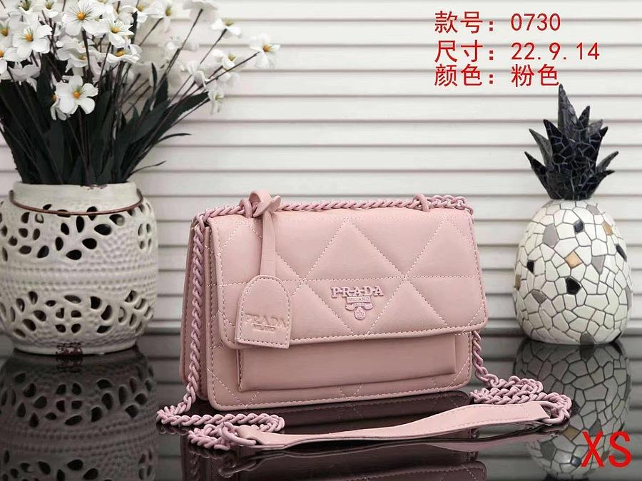 Prada Handbags #455460 replica