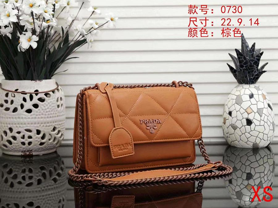 Prada Handbags #455462 replica